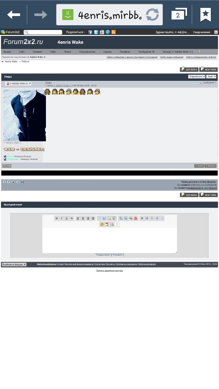 Хештег 000000 на Бесплатный форум: форум поддержки 0696114001467742521