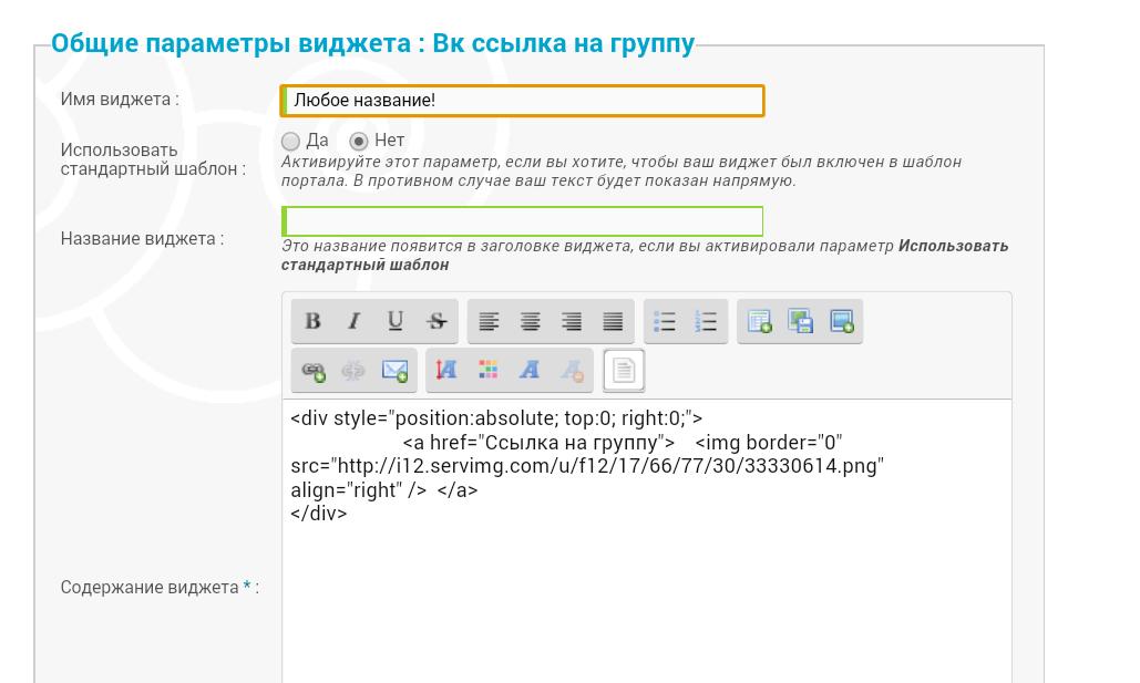content-container - Можно ли сделать html вставку выше ссылки на корень форума? 0773766001467752802