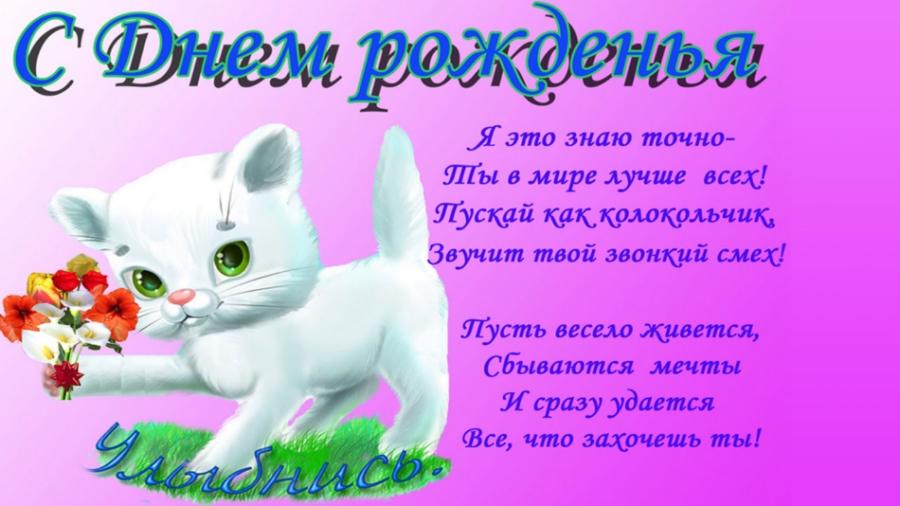 """""""Мои работы"""" Ника - Страница 8 0508445001469350381"""