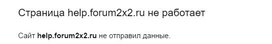 """Соединение с сервером """"2x2"""" неожиданно прерывается.  0061079001474598231"""