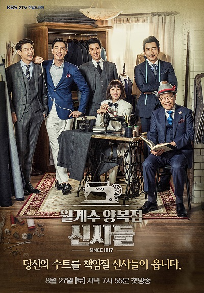 Сериалы корейские - 15 - Страница 2 0682892001481995254