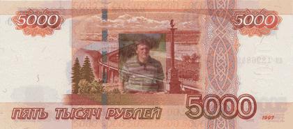 Турнир энергетиков Улан Уде - Страница 2 0855149001481952268