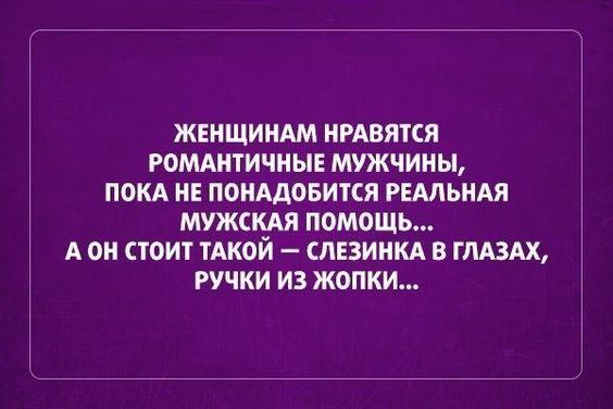 Минутка для улыбки - Страница 17 0412837001485855098
