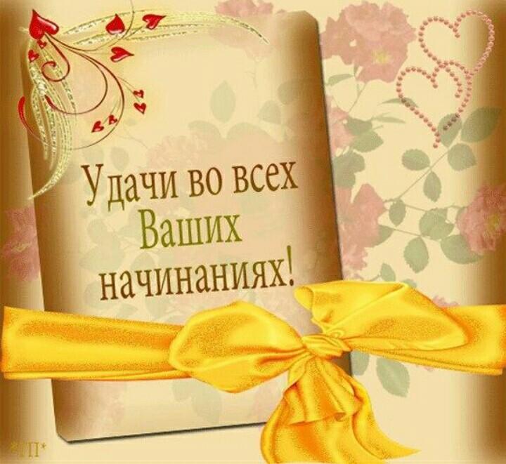 """Став """" Гипножаба """" и """" Хитрожаба """" Авторы Кудесник & Архиватор 0206902001487008135"""