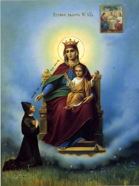 Молитва нашей Матери, Вечной Помощи 0838356001487366990