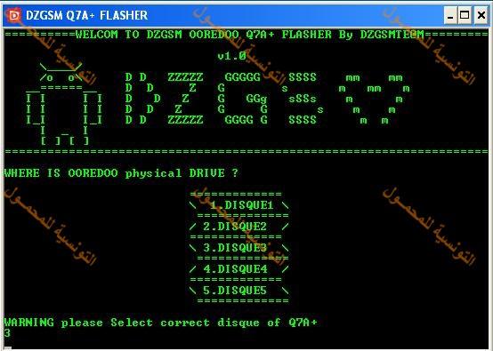 :تم الحــل: حل مشكل موت البوت لتابلات Ooredoo Q7a plus - صفحة 3 0932984001488204208