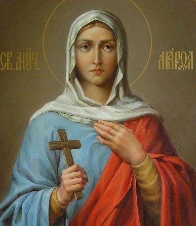 Заговор на исполнение желания Святой Марте 0066086001489940799