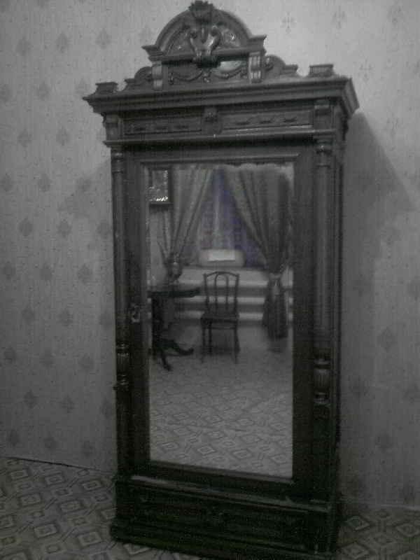 Как плохое на зеркало скинуть 0075524001489943635