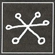 Глифы Соломона 0840112001495745533