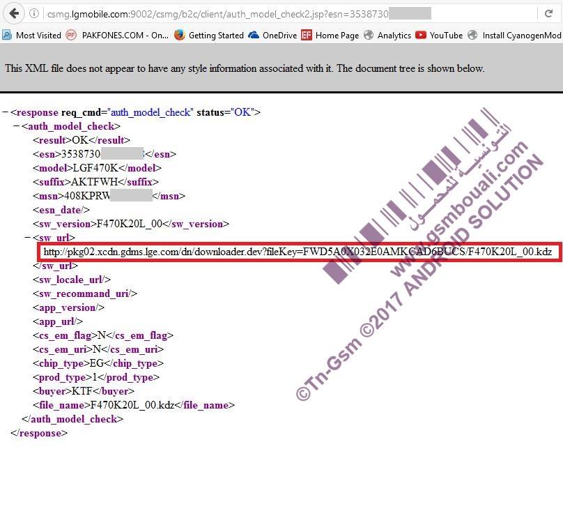 :توضيح: طريقة تنزيل فلاشات LG عن طريق imei  0230014001497483833