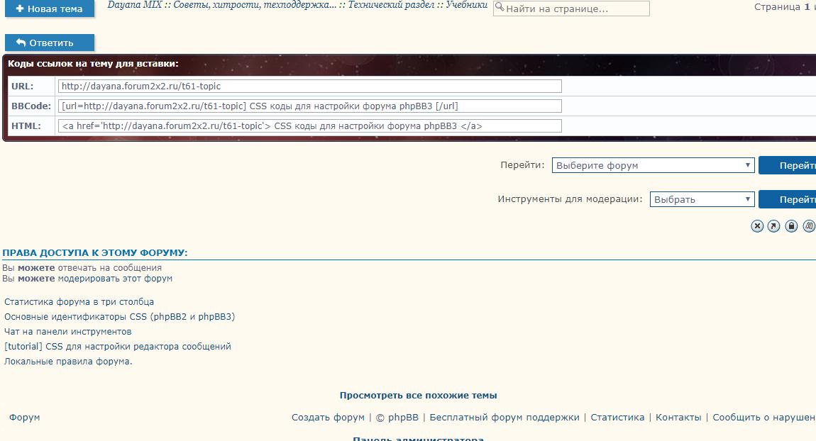 """Виджет """"Похожие темы"""" 0949692001516091132"""