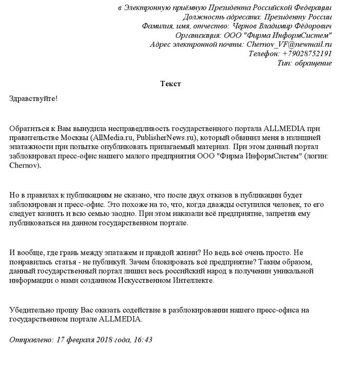 Интеллектуальные расчёты ТЭП электростанций и предприятий оборонки на ИИ «Smart-MES» 0173632001518879564