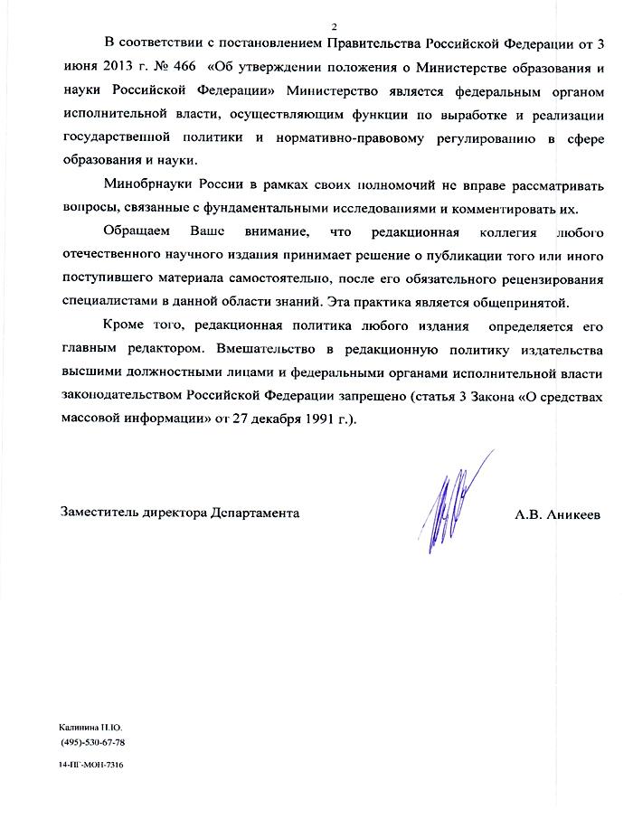 В России создан искусственный интеллект военного назначения на системе «Smart-MES» 0778870001521049664
