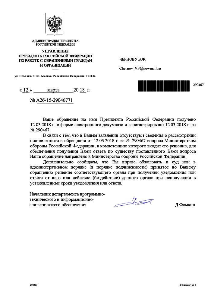 В России создан искусственный интеллект военного назначения на системе «Smart-MES» 0835288001521049664