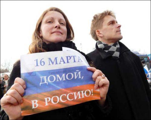 Крымские зарисовки 0021150001521369211