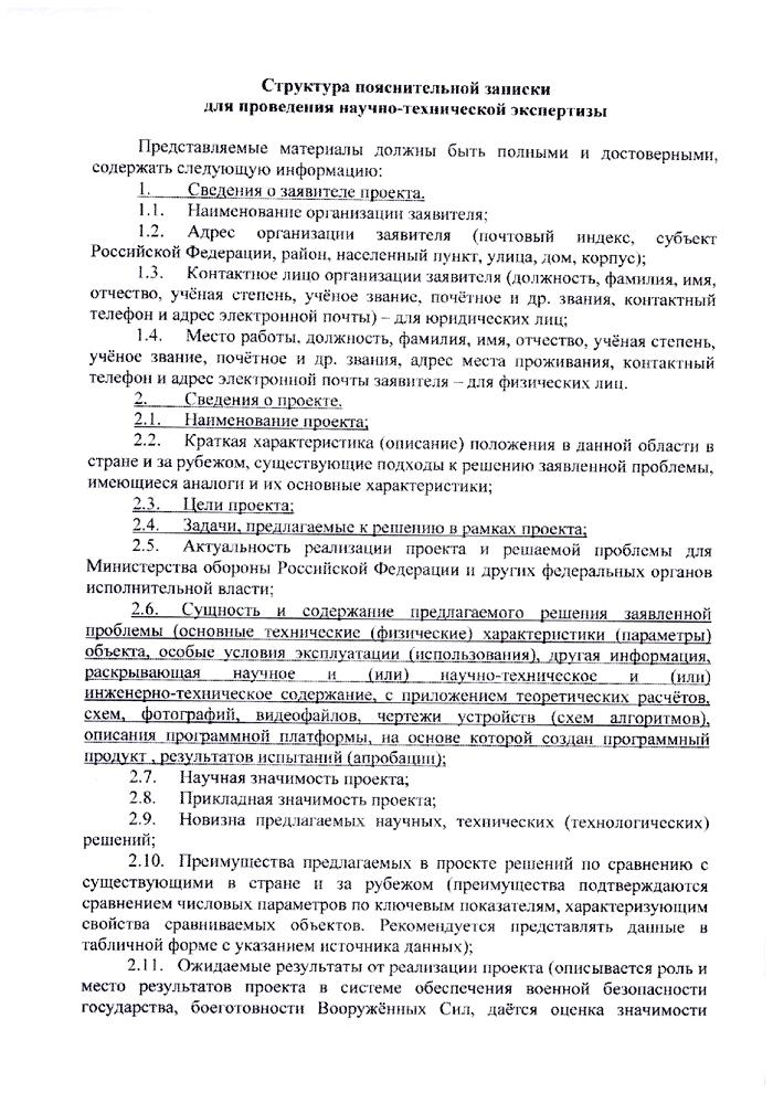 В России создан искусственный интеллект военного назначения на системе «Smart-MES» 0876333001522252130