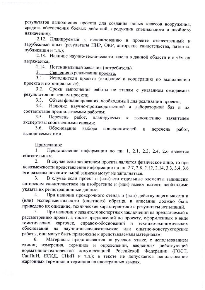 В России создан искусственный интеллект военного назначения на системе «Smart-MES» 0926942001522252130
