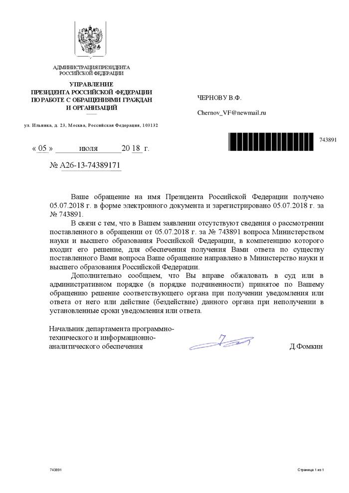Технологическая Сингулярность в России на базе Сильного Искусственного Интеллекта Smart-MES 0230611001530961343