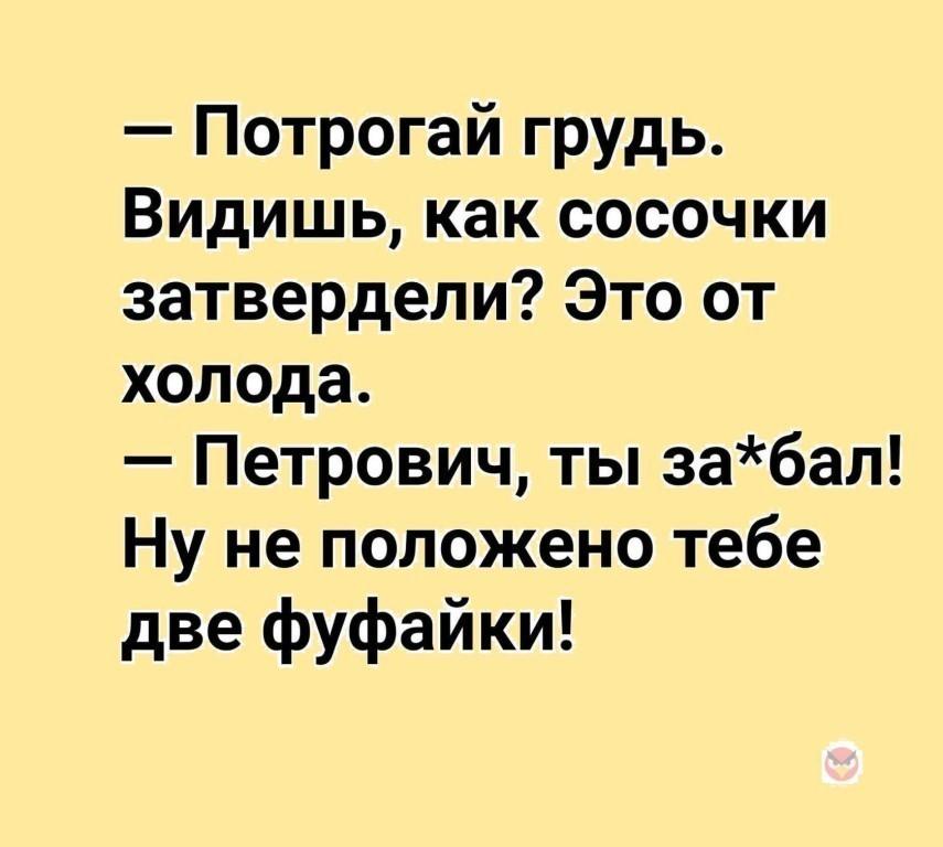 Птицеводы Московской и Тверской областей объединяйтесь! - Страница 18 0763225001549729322