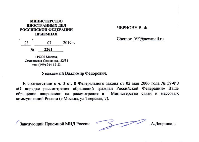 Сильный Искусственный Интеллект «Smart-MES» управляет рисками в экономике России 0074994001563893322