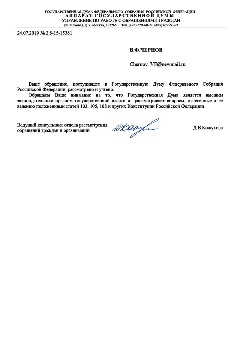 Сильный Искусственный Интеллект «Smart-MES» управляет рисками в экономике России 0315270001563982637