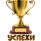 """Поздравляем победителей """"Фабрика мастеров 2018. Летний калейдоскоп!"""" 0783299001570916797"""