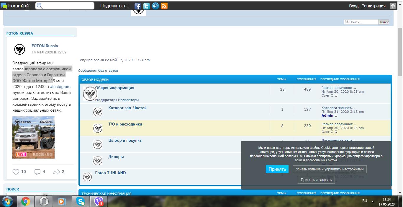 Виджет вКонтакте не отображается 0875731001589704119
