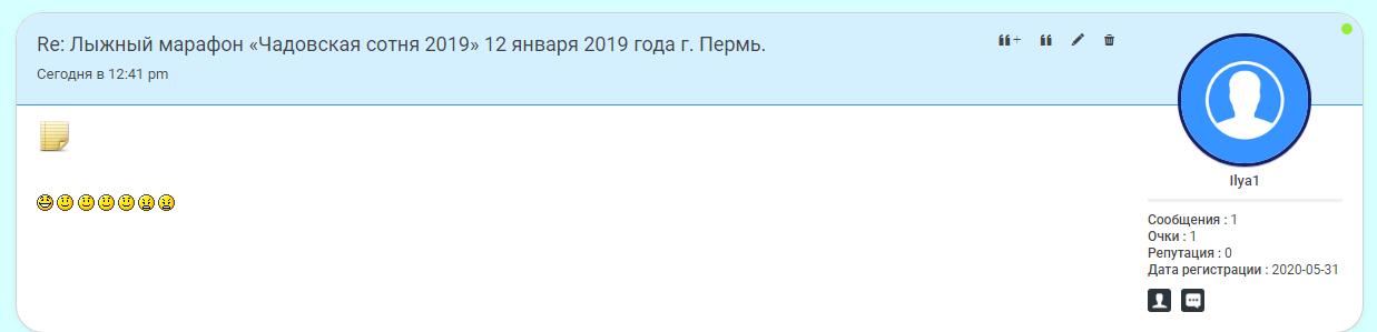 С самого начала создания форума нет смайликов и картинок 0519116001590918301
