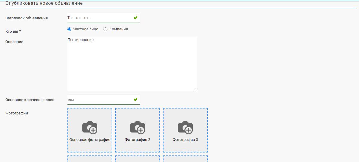 С самого начала создания форума нет смайликов и картинок 0801352001590949295
