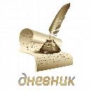 """Выпуск работ факультета Орхидея """"Мильтония"""" 0457129001622541156"""