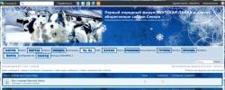 Проблемы в оформлении нового форума 0839141001384681093