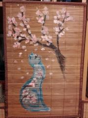 Кошки из бамбука и акрила 0408897001385703724