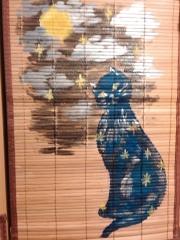 Кошки из бамбука и акрила 0834474001385703724