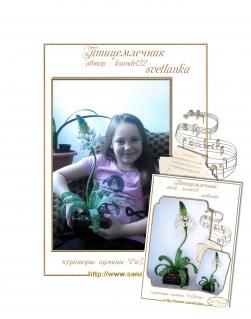 цветы из бисера - Страница 7 0170085001395164305