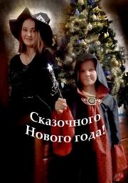 Фотопарад новогодних нарядов 0525624001419181563