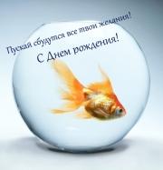 Автор Маша  - Страница 7 0235198001424953910