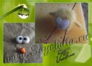 Сувениры к Пасхе 0375792001425842382