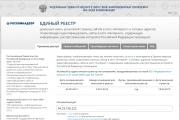 [Общая тема] Сайт включён в число запрещённых 0935933001429561469