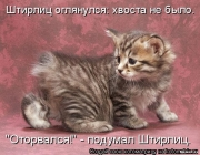Веселые картинки - Страница 4 0859082001433062311