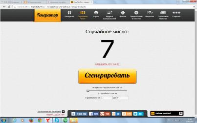 ПИФ-Россия - Страница 2 0192998001435258283