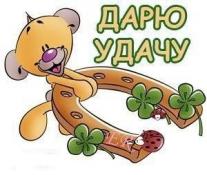 ПИФ-Россия - Страница 5 0681854001447759075