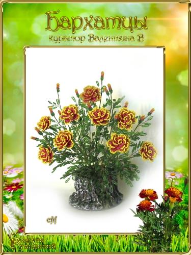 мои рукоделки - Страница 3 0319861001451639436