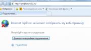 Форумы открываются только в Opera 0250769001464255665