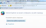 Форумы открываются только в Opera 0263738001464255665