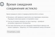 Форумы открываются только в Opera 0277676001464255665