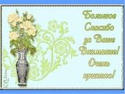 Поздравляем с Днем Рождения Наталью (NaTaLkA35) 0874485001476547355