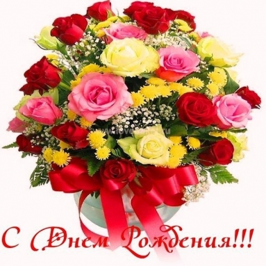 Поздравляем с Днем Рождения Наталью (Diavolitca13) 0287373001486188816
