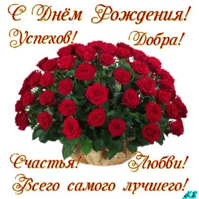 Поздравляем с Днем Рождения Татьяну (Татьяна Ширинова) 0086822001499402742