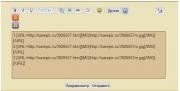 Как разместить изображение на Форуме 0322363001502525209