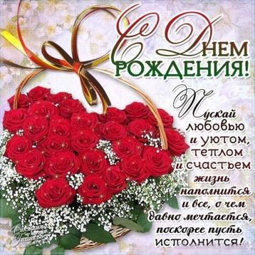 Поздравляем с Днем рождения Татьяну (Ltrins) 0698574001509350144